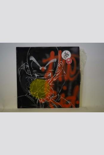 disque Kameha Records,...