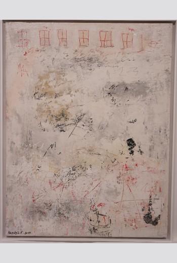 abstrait 45,  signé
